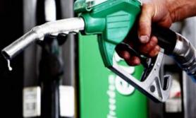 पेट्रोलियम पदार्थको मूल्य घट्यो