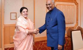 भारतीय राष्ट्रपति नेपाल आउने