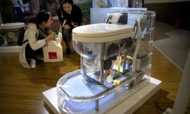 दिसालाई तुरुन्त मल बनाउने स्मार्ट शौचालय यस्ताे
