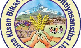 कोरोना रोकथाम कोषमा साना किसान लघुवित्तद्धारा १० लाख सहयोग