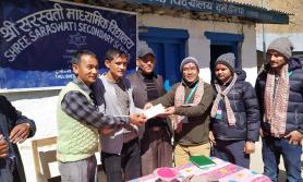सिटिजन्स बैंकद्वारा सरस्वती माध्यमिक विद्यालयलाई आर्थिक सहयोग