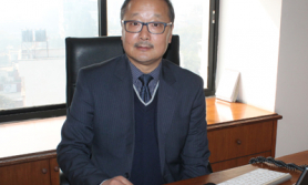सिटिजन्स बैंकको संचालकमा सुदेश खालिङ नियुक्त