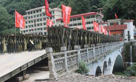 तातोपानी नाका खोल्न चीन तयार