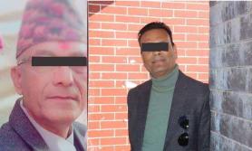 तत्कालीन वेष्टर्न डेभलमेन्ट बैंक घोटला: अध्यक्ष धरौटीमा रिहा, सीईओ फरार