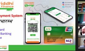 समृद्धि फाइनान्सले डिजिटल बैंकिङ्ग शुरु गर्यो