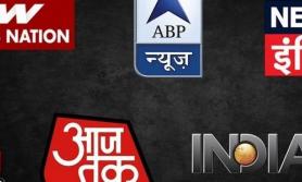 भारतीय मिडियाः प्रेस स्वतन्त्रता सर्वोच्च त हो, तर त्यो एकतर्फी हुनु हुँदैन'
