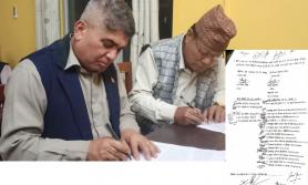 मोतिपुर औद्योगिक कोरिडोर अघि बढाउन स्थानीयबासी सहमत