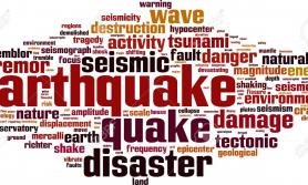 बिहानै भूकम्पको धक्का