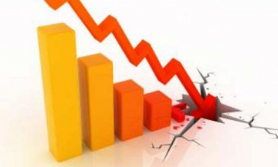 विश्वको आर्थिक वृद्धिदरमा अनपेक्षित गिरावट