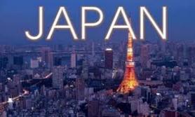 जापानको अर्थतन्त्र अर्को वर्ष ४.७ प्रतिशत खुम्चिने केन्द्रीय बैंकको भनाई