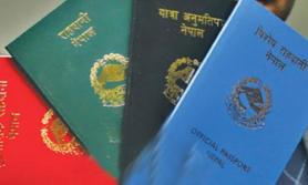 दुई अर्ब ४६ करोड ८७ लाख बराबरको ई–पासपोर्ट छपाइको ठेक्का फ्रान्सेली कम्पनीलाई