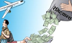 रेमिट्यान्सको वृद्धि २३ प्रतिशत, विदेश जानेको संख्या ९९.२ प्रतिशतले घटे