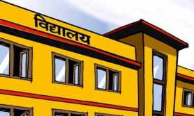 नेपालमै यस्तो विद्यालय, जहाँ पढाइसँगै व्यवसाय गर्छन् विद्यर्थीहरु