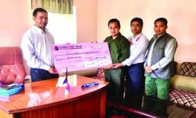 ग्लोबल आईएमई बैंकद्धारा कर्णाली प्रदेश सरकारलाई आर्थिक सहयोग