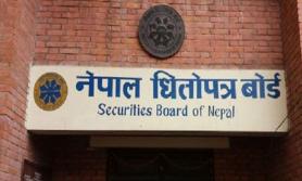 ग्लोबल आईएमई बैंक र नेपाल इन्भेष्टमेण्ट बैंकले बोर्डसँग मागे ऋणपत्र विक्रीको अनुमति