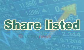 नेप्सेमा २ बैंकको ऋणपत्र सूचीकृत