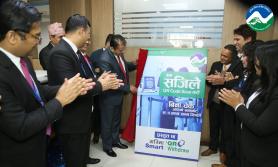 """गरिमा विकास बैंकद्धारा """"स्मार्ट टेलर""""को शुरुवात"""