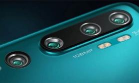 एक सय आठ मेगापिक्सल क्षमताको क्यामराजडित मोबाइल फोन सार्वजनिक