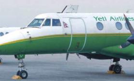 यती एयरलाइन्सले घटायो टिकटको मूल्य, कहाको भाडा कति ?