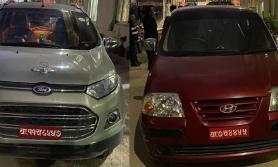 यी व्यापारीको चलाखी : एउटै गाडीमा जोर विजोर नम्बर प्लेट
