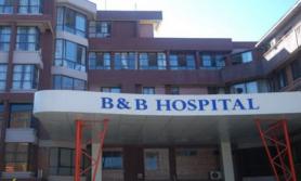 बीएण्डबी अस्पतालले पनि शुरु गर्यो पिसिआर परीक्षण