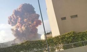 लेबनान विस्फाेट : '१४१ फिट गहिराे खाडल बन्याे'