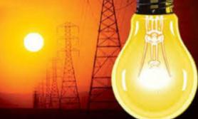 अब नेपालले सहजै भारत र बंगलादेशमा बिजुली बिक्री गर्न सक्ने
