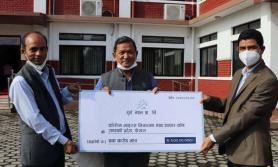 सूर्य नेपालद्धारा कोभिड रोकथाम कोषमा एक करोड सहयोग