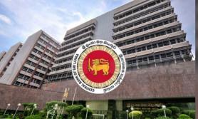 श्रीलङ्काद्वारा नीतिगत दरहरूमा कटौती
