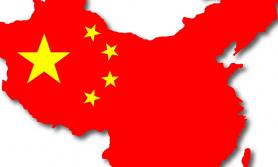 चीनको शेयर बजारमा उछाल आउँदा २५० नयाँ अर्बपति थपिए