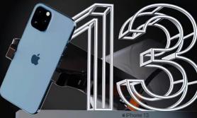 आईफोन १३ सार्वजनिक, यी हुन् अपत्यारिला विशेषताहरू