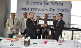 हिमालयन र इन्भेष्टमेन्ट बैंकबीच मर्जर सम्झौता, सीईओ राणा र अध्यक्ष पाँडे