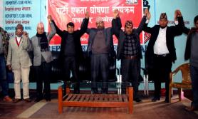सात कम्युनिष्ट पार्टीबीच एकता, नाम नेकपा (माओवादी) केन्द्र