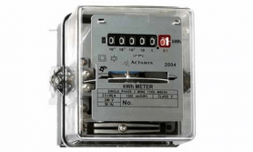 अब ग्राहक आफैले घरमै बसेर विद्युत मिटर रिडिङ गर्न सक्ने