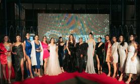 मिस यूनिभर्स नेपालमा उत्कृष्ट १८ को छनौटको घोषणा