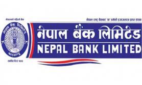 ७.९९ प्रतिशत मै नेपाल बैंकले घर कर्जा उपलब्ध गराउने , मार्जिन ल्याण्डिङ पनि ९.९९ प्रतिशतमा पाइने