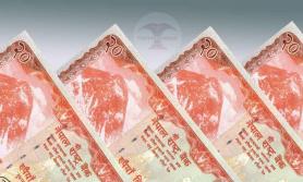 आजदेखि २० रुपैयाँको नयाँ नोट बजारमा आउने