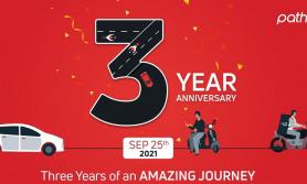 पठाओ चार वर्षमा, पठाओ चढ्नेलाई आइफोन १२ प्रो जित्ने मौका