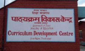 तयारी बिनै कक्षा ११ मा नयाँ पाठ्यक्रम लागू गरिँदै