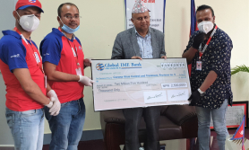 ग्लोबल आइएमई बैंकद्वारा प्रदेश नं. ५ लाई सहयोग