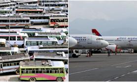 भदौ १ गतेदेखि हवाई उडान र लामो दुरीको यातायात खुल्छ ?