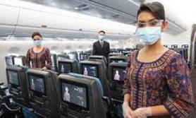 सिंगापुर एयरलाइन्सका ५ लाख ८० हजार यात्रीको डाटा चोरी