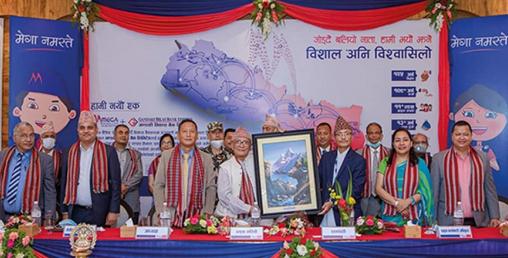 मेगा र गण्डकी विकास बैंकको एकीकृत कारोबार शुरु