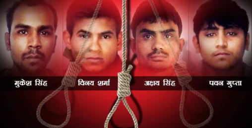 भारतमा मृत्युदण्ड पाएका चारमध्ये तीन जनाले जेलमा कमाएको १ लाख ३७ हजार कसले पाउला ?