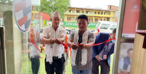 ग्लोबल आइएमई बैंकको २८१औँ शाखा काठमाडौंको खुसिबुमा