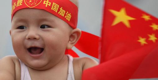चीनले अबदेखि एक दम्पतीलाई तीन बच्चा जन्माउन दिने