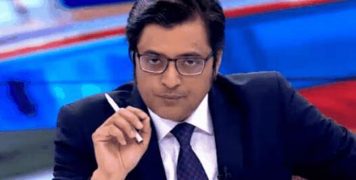 भारतीय पत्रकार अर्नब गोस्वामी पक्राउ