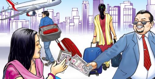 जापान लागे मोडालिटी बल्ल टुंगो लाग्यो, भाषा परीक्षा आगामी ११ र १२ कात्तिकमा हुने