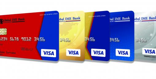 ग्लोबल आइएमई बैंकको डेबिट/क्रेडिट कार्डबाट जुनसुकै मेशिन पनि मिल्ने भयो