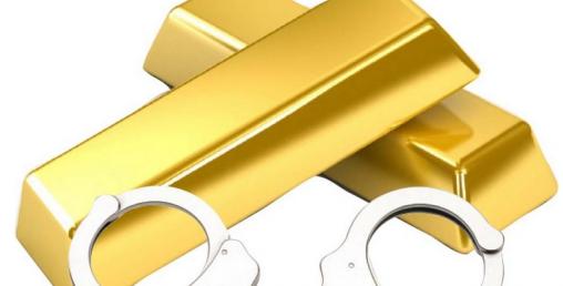 साढे ३३ किलो सुन प्रकरणः आरके ज्वेलर्सको सिलबन्दी खुला